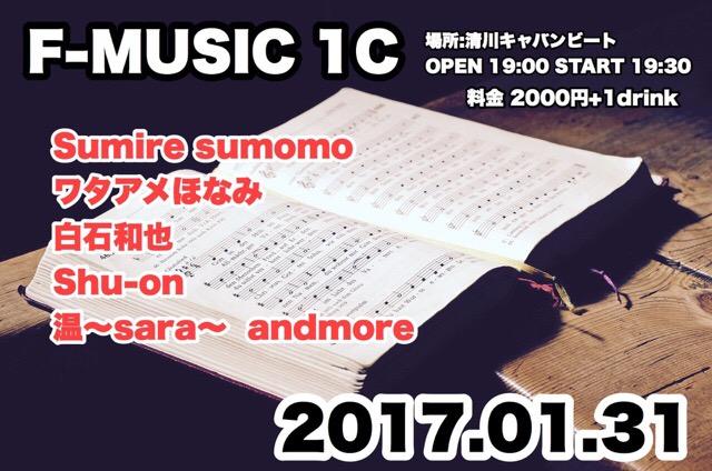 20170115-150633.jpg